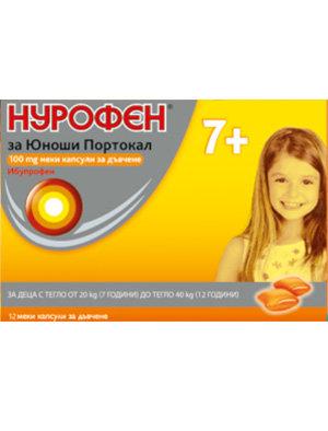 Нурофен за Деца (Nurofen Junior) таблетки за дъвчене 100мг x12