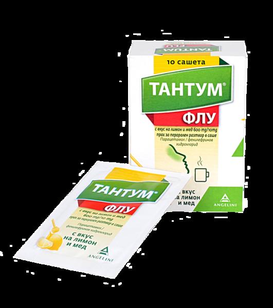 Тантум ФЛУ Лимон и Мед сашета 600/10мг x10 (Tantum FLU  Lemon&Honey)