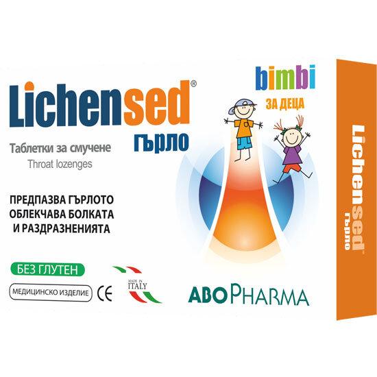 Лихенсед (Lichensed Bimbi) таблетки за смучене за Деца x10