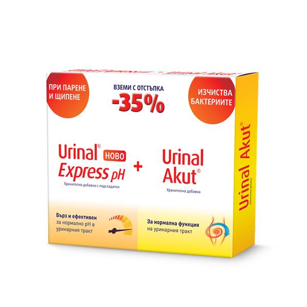 ПАКЕТ Уринал Експрес (Urinal Express) и Уринал Акут (Urinal Akut)
