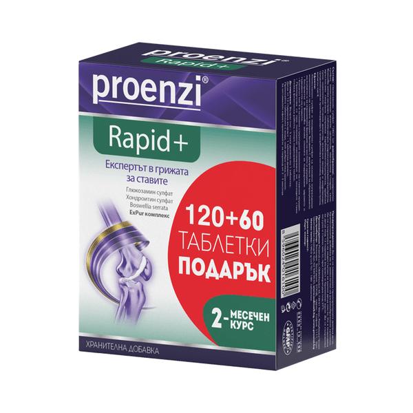 Проензи (Proenzi) Рапид+ таблетки