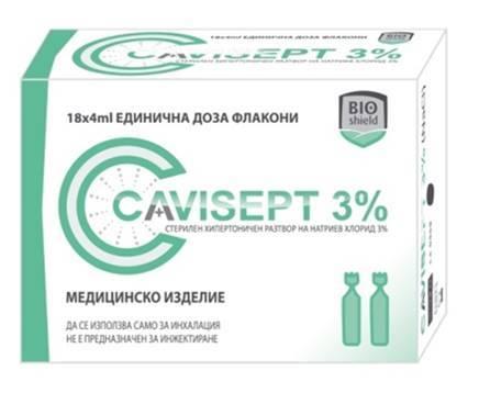 Кависепт (Cavisept) Хипертоничен разтвор 3% за инхалация ампули 4мл x18