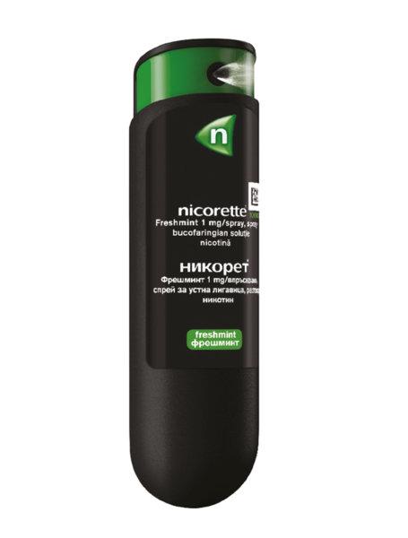 Никорет Фрешминт спрей за уста 13.2мл (Nicorette Freshmint)