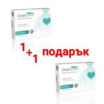 ХолБиом капсули x30 (CholBiome)