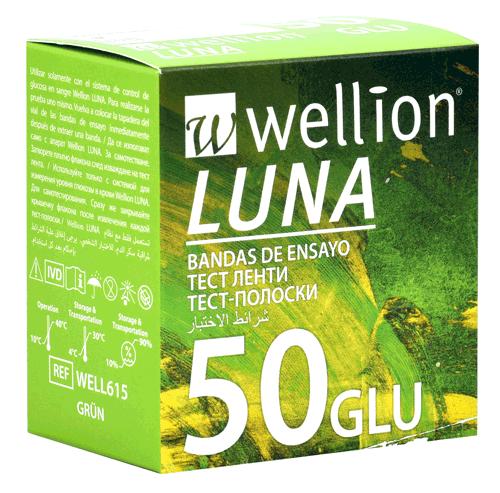 Тест ленти за Кръвна захар за глюкомер Wellion LUNA 50 броя