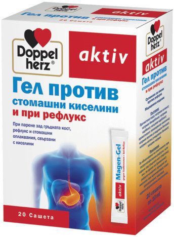 Допелхерц (Doppelherz) Гел против Стомашни киселини дози x20