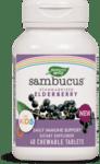 Самбукус за Деца дъвчащи таблетки x40 (Sambucus Kids)