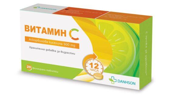 Витамин С таблетки 500мг x20 Дансон (Vitamin C таблетки Danhson)