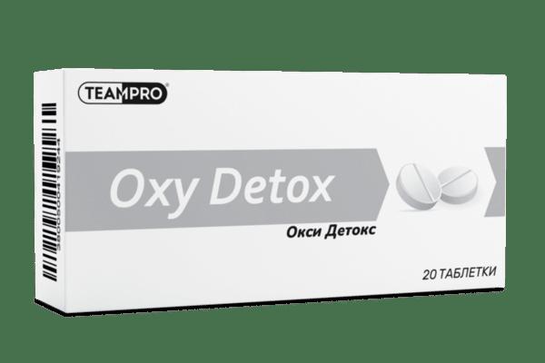 Окси Детокс таблетки x20 (Oxy Detox)
