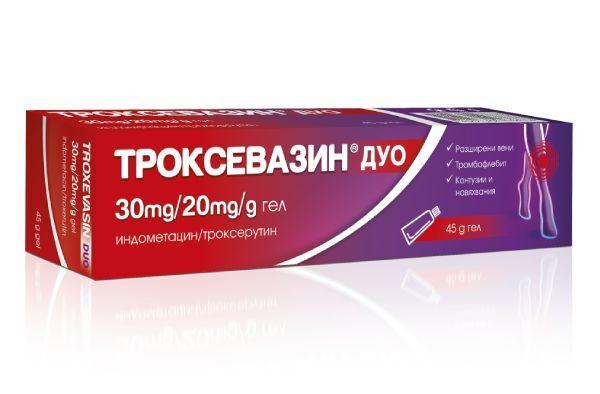 Троксевазин Дуо гел 45г (Troxevasine Duo gel)