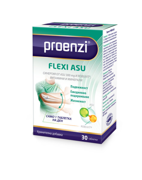 Проензи Флекси ASU таблетки x30 (Proenzi Flexi ASU)