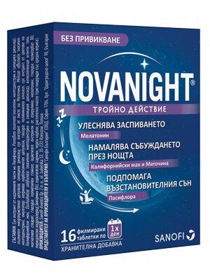 Нованайт таблетки x16 (Novanight таблетки)