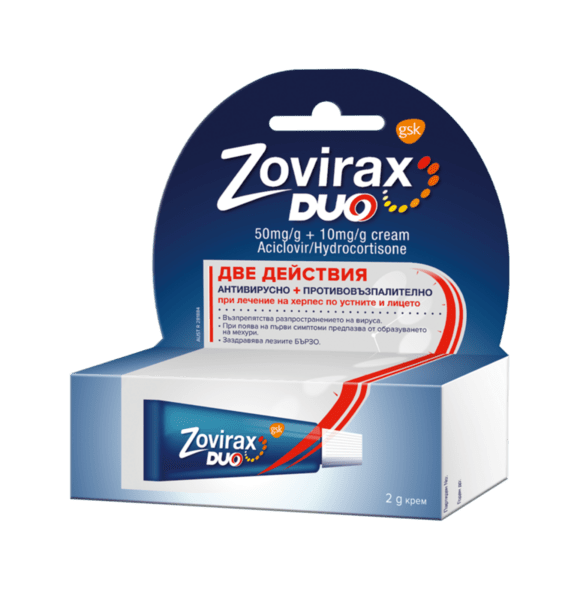 Зовиракс Дуо крем 50/10мг/г 2г (Zovirax Duo)