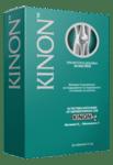 Кинон таблетки x30 (Kinon)