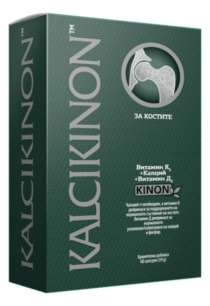Калцикинон таблетки x30 (Kalcikinon)