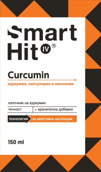 СмартХит IV Куркумин 150мл (SmartHit Curcumin)