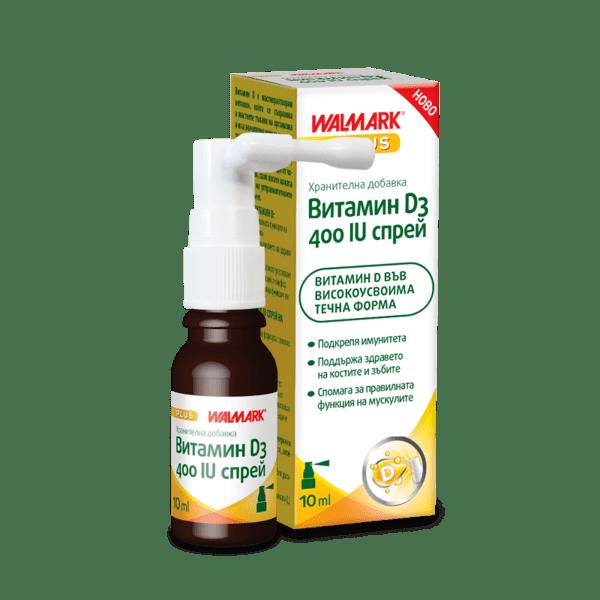 Витамин D3 Валмарк спрей 400IU 10мл (Vitamin D3 Walmark)