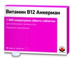 Витамин Б12 Анкерман таблетки 1000мкг x50 (Vitamin B12 AnkermanN)