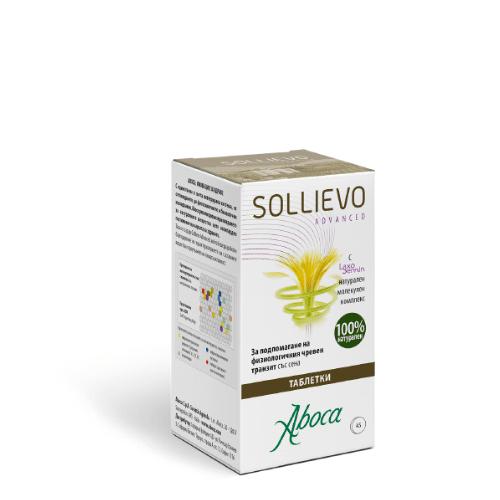 Солиево Адвансд таблетки x45 (Sollievo Advanced)
