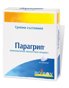 Парагрип (Paragrippe) таблетки x60