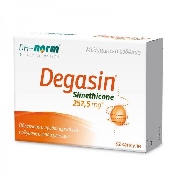 Дегазин (Degasin) капсули x32