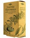 Златна пръчица стрък (Herba Solidaginis) 50г Алин