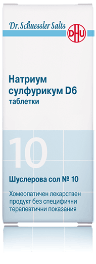Шуслерова сол (Schuessler salt) 10 Натриум сулфурикум D6 таблетки x80