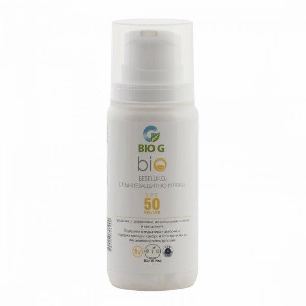 BIO G бебешко слънцезащитно мляко SPF50