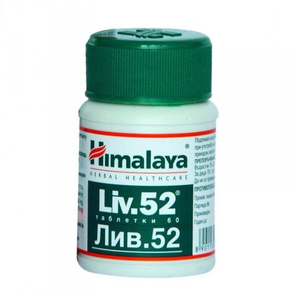 Лив (Liv) 52 таблетки x60