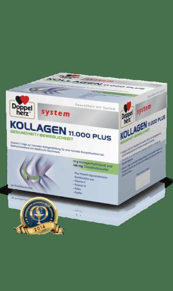 Допелхерц систем Колаген 11 000 x30 флакона (Doppelherz Collagene 11 000)