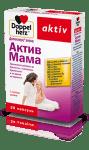 Допелхерц Актив МАМА капсули x30 (Doppelherz Mama)