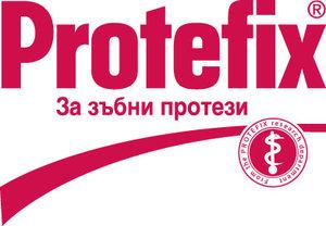 Protefix (Протефикс)