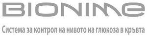 Bionime