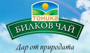 ЕТ Ве Пе Пи - Веско Пипев