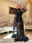 Вечерна рокля Just Kalina