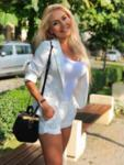Къси панталонки White Princess