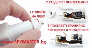GSM ПОДСЛУШВАТЕЛ/GPS ЛОКАТОР В USB ЗАРЯДНО ЗА МПС