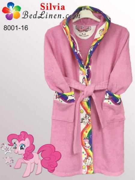 Детски халат Малкото пони - розов