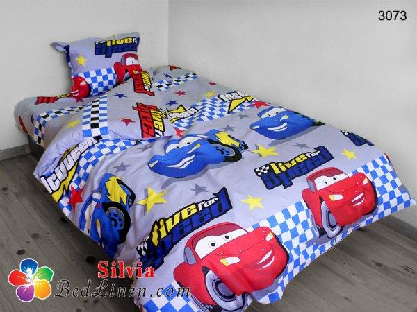 Детски спален комплект хасе Колите - Маккуин