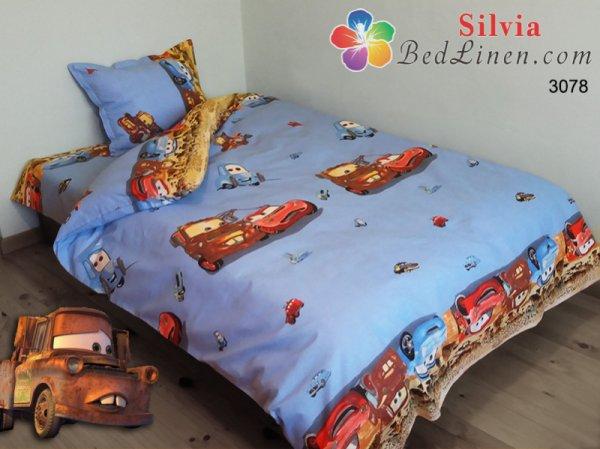 Детски спален комплект хасе Малки коли - син