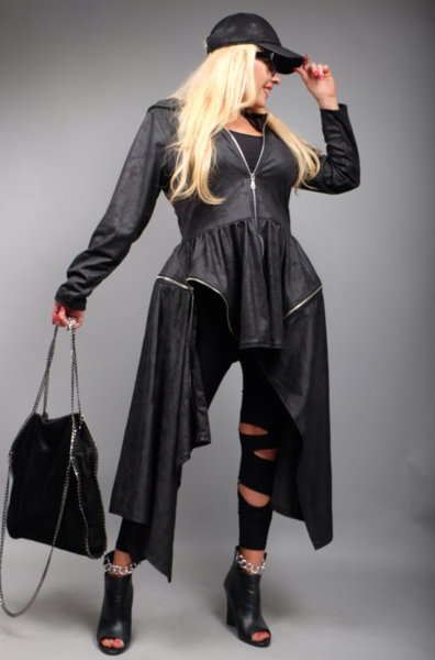 Луксозно палто  с впечетляващ дизайн