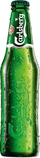 Бира Carlsberg 330мл