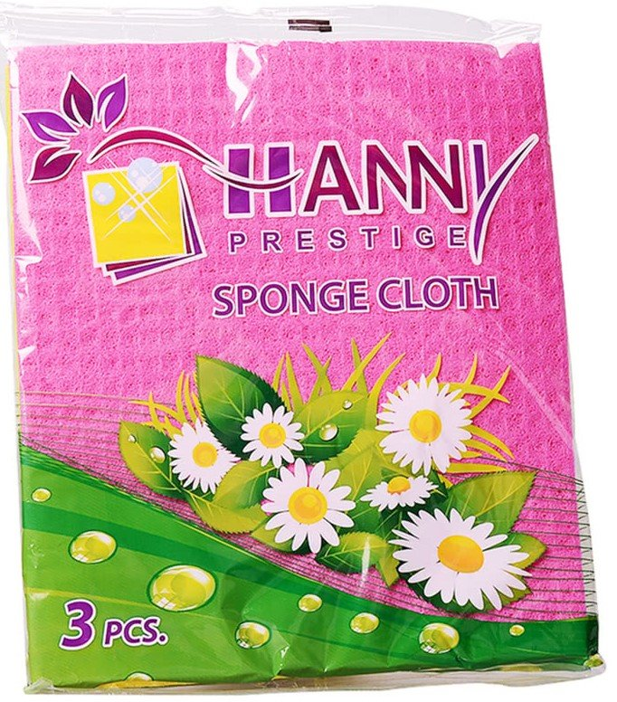 Попиващи кърпи Hanny Prestige 3бр 18х20см