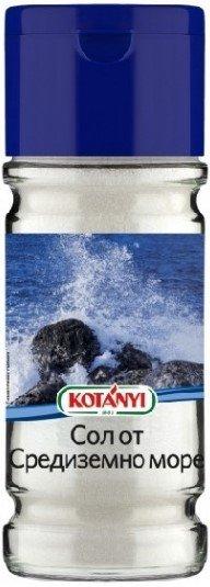 Сол от средиземно море Kotanyi 226гр