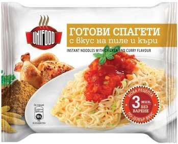 Спагети с пиле полуфабрикат Uni Food 70гр