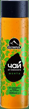 Планински чай Olympus Мента 500мл