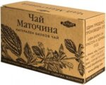 Билков чай  Алин Маточина 20гр