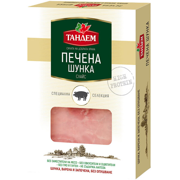 Печена Шунка Тандем слайс 260 г