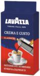 Мляно кафе Lavazza Crema e Gusto Classico 250 г