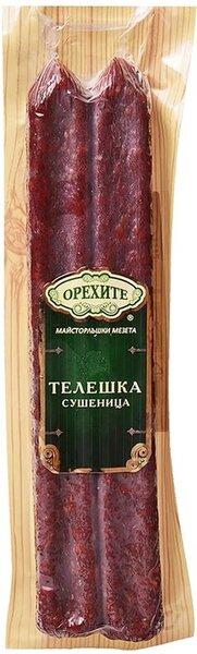 Телешка сушеница Орехите 180 г
